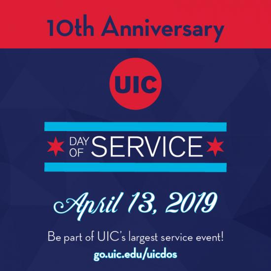UIC DOS Marketing Image