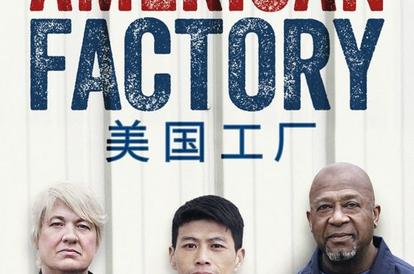 American Factory poster image, with documentary title in both English and Chinese, and a photo of three factory workers under the title.